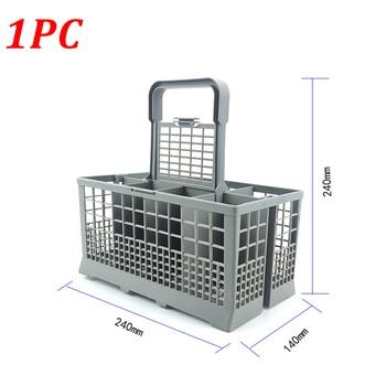 1 pieza de cesta Universal para lavavajillas para Bosch Siemens BEKO AEG Candy Kenmore Whirlpool Maytag Kitchenaid piezas accesorios