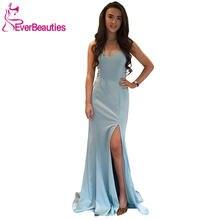 Женское вечернее платье русалка длинное с разрезом сбоку 2020