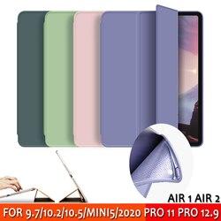 Чехол для iPad Air 2 Air 1 10,2 2019 / Pro 11 Pro 12,9 2020 / Air 3 10,5/9,7 2018, мягкий силиконовый чехол-накладка для iPad Mini5