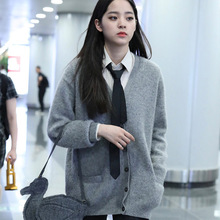 Airport Street Shoot The Same Gray Cardigan Long Sleeved V-collar Knitted Sweater Autumn Sweater Women Tide 2019 Sweater Women captain e r walt the hall street shoot out