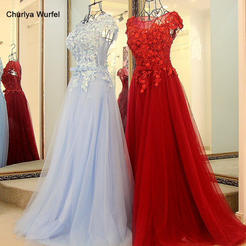 LS65470 elegant evening dress with corset back  floor length cap sleeve wine red light blue prom dress abendkleider lang 2020