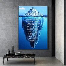 Айсберг успеха вдохновляющие планшетофон плакаты принты настенное искусство для гостиной домашний декор
