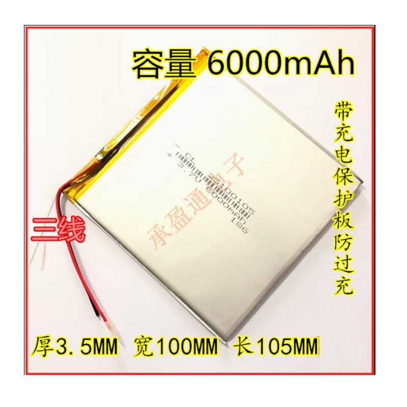 Battery For Teclast A80H A80HD A80S A80se X80H X80HD X80 Plus &Pro &Power Tablet PC Li-Po Rechargeable Replacement 3.7V 6000mAh