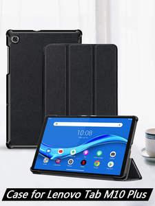Case Tablet Lenovo Tab TB-X606F Magnetic for M10 Plus FHD Tb-x606f/Tb-x605f/Tb-x505f