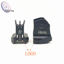 Тактический ЧПУ фиксированный передний и задний Алюминиевый