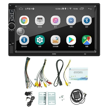 2 DIN Android 8.1 Car Stereo 7Inch Quad Core GPS Navigation WiFi USB AUX MP5 Player A2