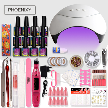 Professional Manicure Set With UV LED Lamp Nail Gel Polish Kit Soak Off Electric Nail Drill Machine Kit Complete Nail Art Tools 1