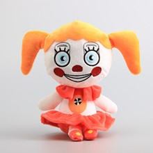 20cm Kawaii plush doll toys FNAF Five Nights at Freddy's Nightmare Freddy Sister Anime plush toys doll Children Birthday Gift(China)