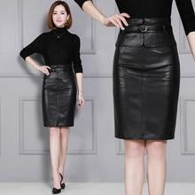 2020 Women New Real Genuine Sheep Leather Skirt K32 2020 women new real genuine sheep leather skirt k4