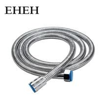 EHEH 1.5m Bath Shower Hose High Density Stainless Steel Bathroom Accessories Intensive Plumbing Hoses Soft Durable Water