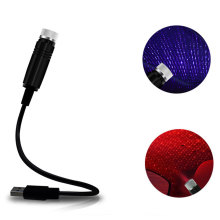 Светодиодный светильник на крыше автомобиля, ночник, проектор, USB декоративная лампа, регулируемый светильник, несколько эффектов, атмосферная лампа