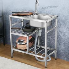 Kitchen Stainless Steel Bracket Sink Single Trough Vegetable Washing Basin Hand Washing Basin Sink Pool Rental House With Platfo