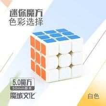 [Культура демона 5,0 трехслойный Кубик Рубика] Кубик Рубика классная мини 3 Одиночная только для студентов детский образовательный релаксацио