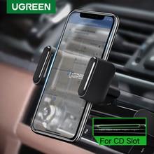 Ugreen לרכב טלפון הר CD חריץ רכב טלפון מחזיק עבור iPhone 8 מגנטי מחזיק מעמד קליפ טלפון סלולרי מחזיק עבור huawei Tablet GPS