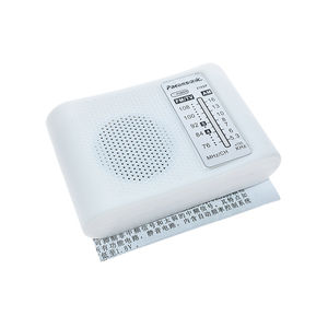 CF210SP AM/FM стерео радио Набор DIY Электронный набор для сборки набор для ученика июля Прямая поставка DIY лаборатория