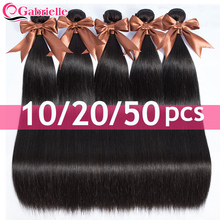 Wholesale Brazilian Straight Hair Bundles Bulk Buy 10-20-50 Pcs 100% Human Hair Extensions Double Wefts Gabrielle Remy Hair