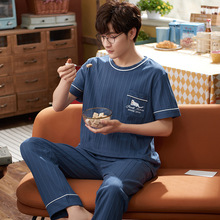 Cotton Pajamas Sleepwear Wearable Korean-Style Short-Sleeve Cartoon Summer Youth Spring