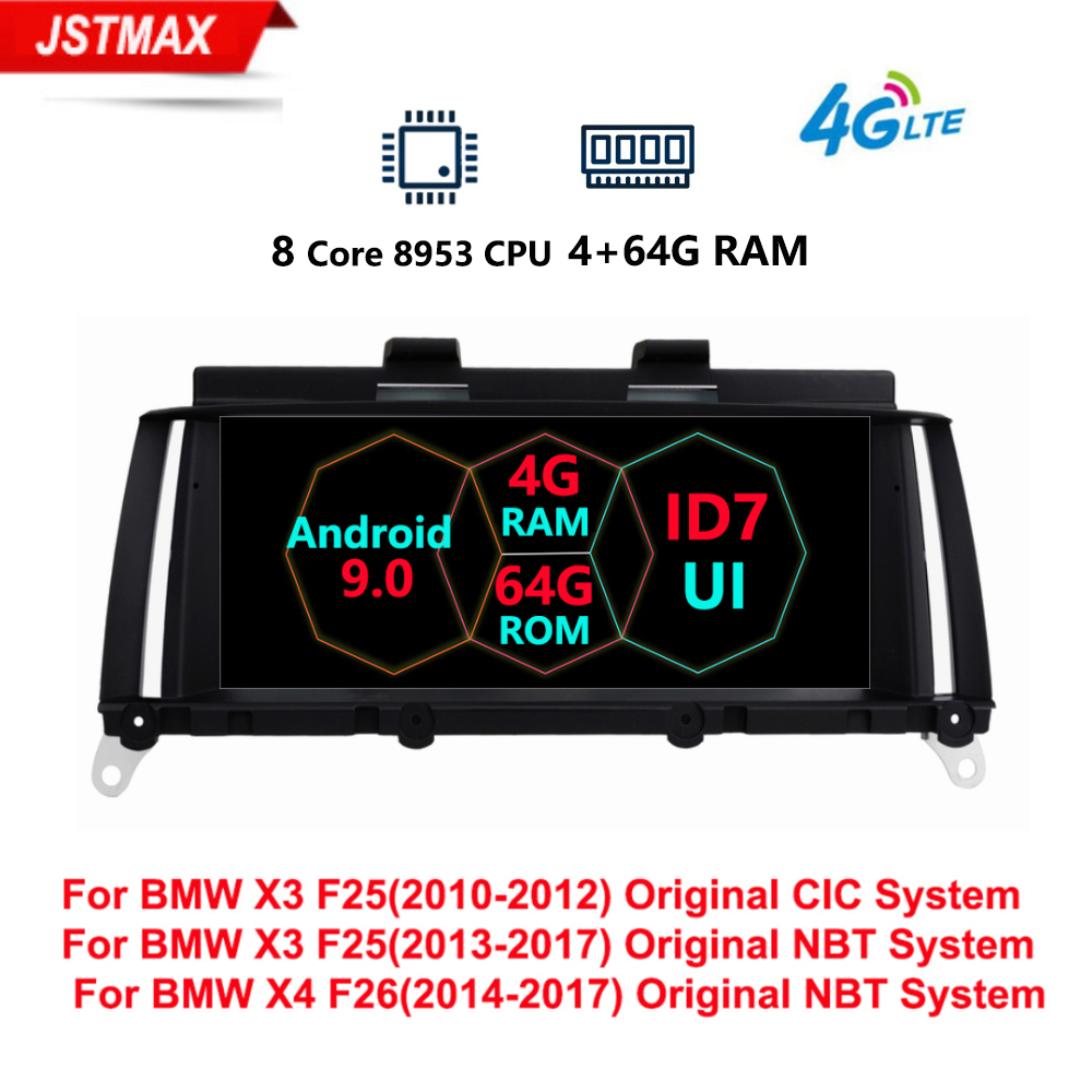IPS 4G+64G Android 9.0 4G LTE car multimedia GPS for BMW X3 F25 X4 F26 (2010-2013) Original CIC System (2013-2017) NBT System