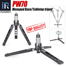 PW70 Mini Tripod Monopod Stand Base for DSLR Camera Gopro Cellphone Mount Metal Flexible Desktop Tabletop Tripode with Ball Head