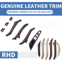 Luxury Leather Right Hand Drive RHD For BMW 5 series F10 F11 520 525 Mocha Car Interior Door Handle Inner Panel Pull Trim Cover