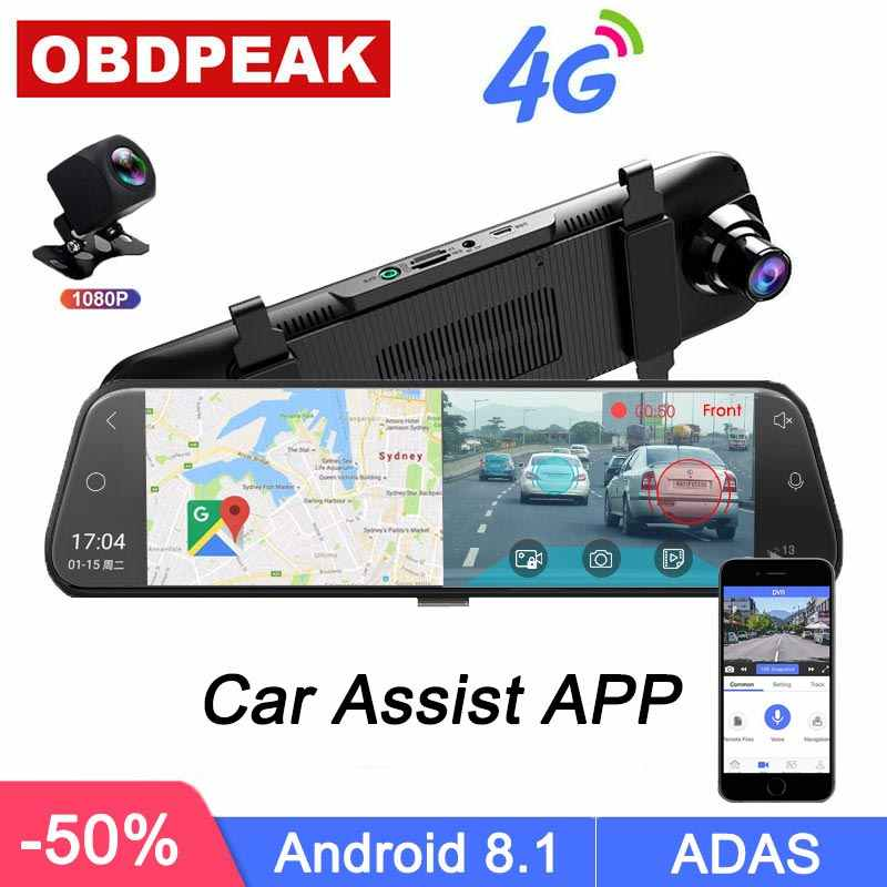 Android 8.1 Mobil DVR Kamera 4G Adas 10 Inch Stream Media Belakang Cermin 1080P WIFI GPS DASH cam Registrar Perekam Video DVR
