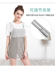 pregnant women radiation dress suit maternity dress pregnant women radiation protection clothes dress to send apron