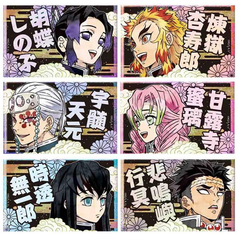 20pcs One Set Demon Slayer Kimetsu No Yaiba Anime Manga Card Paster IC Card Stickers