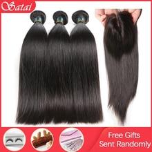 Satai ストレートヘアの束で人毛 3 バンドルと閉鎖ブラジル毛織りバンドル非レミーヘアエクステンション