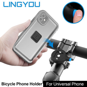 LINGYOU Bicycle Motorcycle Phone Holder Bike for iPhone 12 11 Samsung Mobile Aluminum Handlebar Clip Stand GPS Mount Bracket