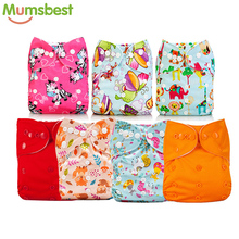 [Mumsbest] 7pcs/Set Baby Girl Pocket Cloth Diaper Washable One Size Pocket Cloth