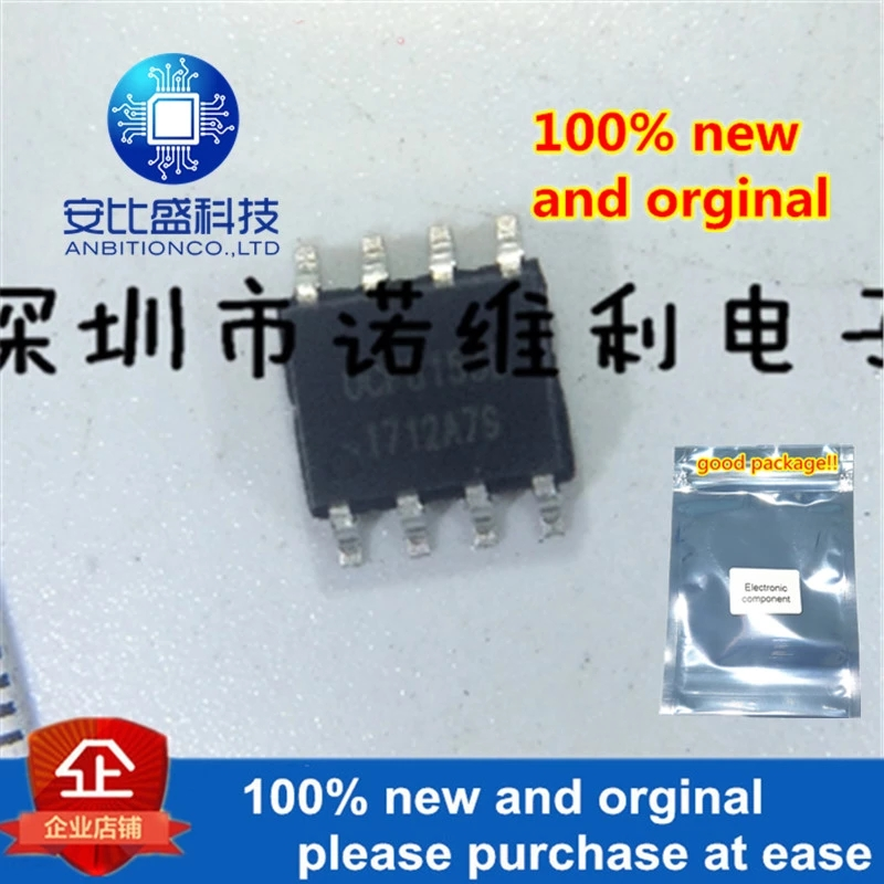 10pcs 100% New And Orginal OCP8153 0CP8153 8pin In Stock