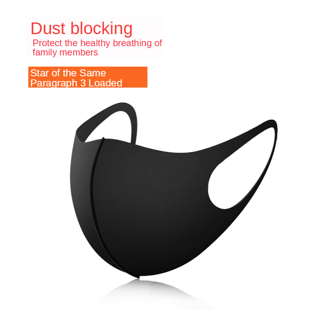 anti dust mask  Sponge PM2.5 Black mouth Polyester Fabric Mask filter Windproof Mouth-muffle bacteria proof Flu Face masks Care 1