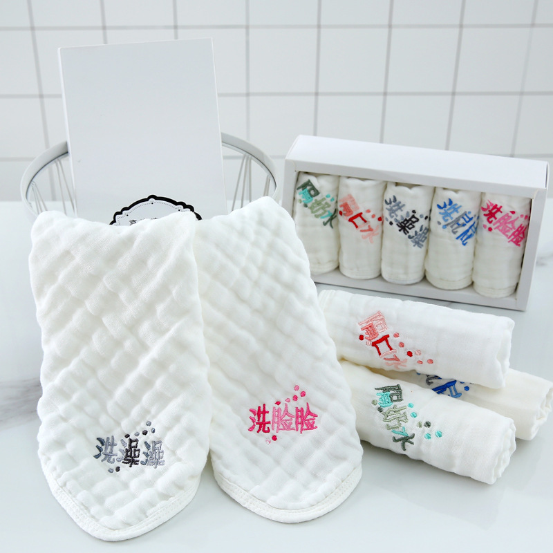 1549 #6-Layer Gauze Towel Children Bibs Infant Face Towel Newborns Soft Small Square Towel