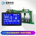 Контроллер котла Электрический контроллер котла контроллер температуры котла 4,3 дюймовый ЖК-сенсорный экран 4303