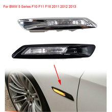 Auto Front Left Right Fender Mounted Side Marker Corner Leaf Plate Light For BMW 5 Series F10 F11 F18 2011 2012 2013 Black White