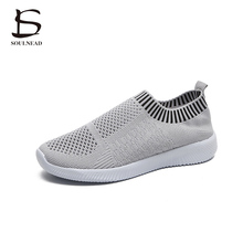 Casual Trend Korean Women's Flying Woven Mesh Sneakers Spring Outdoor Wild Lightweight Comfortable Breathable Running Shoes new flying woven mesh breathable women s shoes casual wild lace mesh women s sneakers shoes fashion lightweight casual shoes
