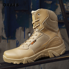 Buty wojskowe usa skórzane buty wojskowe dla mężczyzn buty bojowe piechota buty taktyczne boty wojskowe buty zimowe wodoodporne buty wojskowe tanie tanio ORVAB Podstawowe Skóra Split ANKLE Stałe Dla dorosłych Cotton Fabric Okrągły nosek RUBBER Wiosna jesień Niska (1 cm-3 cm)
