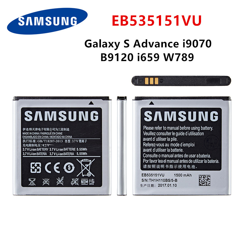 SAMSUNG Orginal EB535151VU Battery 1500mAh For Samsung Galaxy S Advance I9070 B9120 I659 W789 Replacement Phone Battery