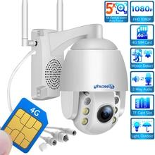 Sim Card 4g Wifi IP PTZ Camera 5x Optical Zoom Outdoor Onvif Dual Light Speed Dome Video Surveillance Security CCTV Camera CamHi
