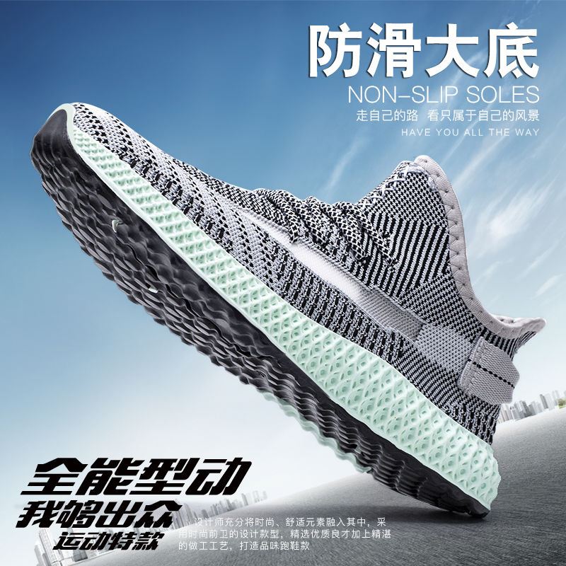 Hot New Popular men/'s Lace-up Breathable Running Sports
