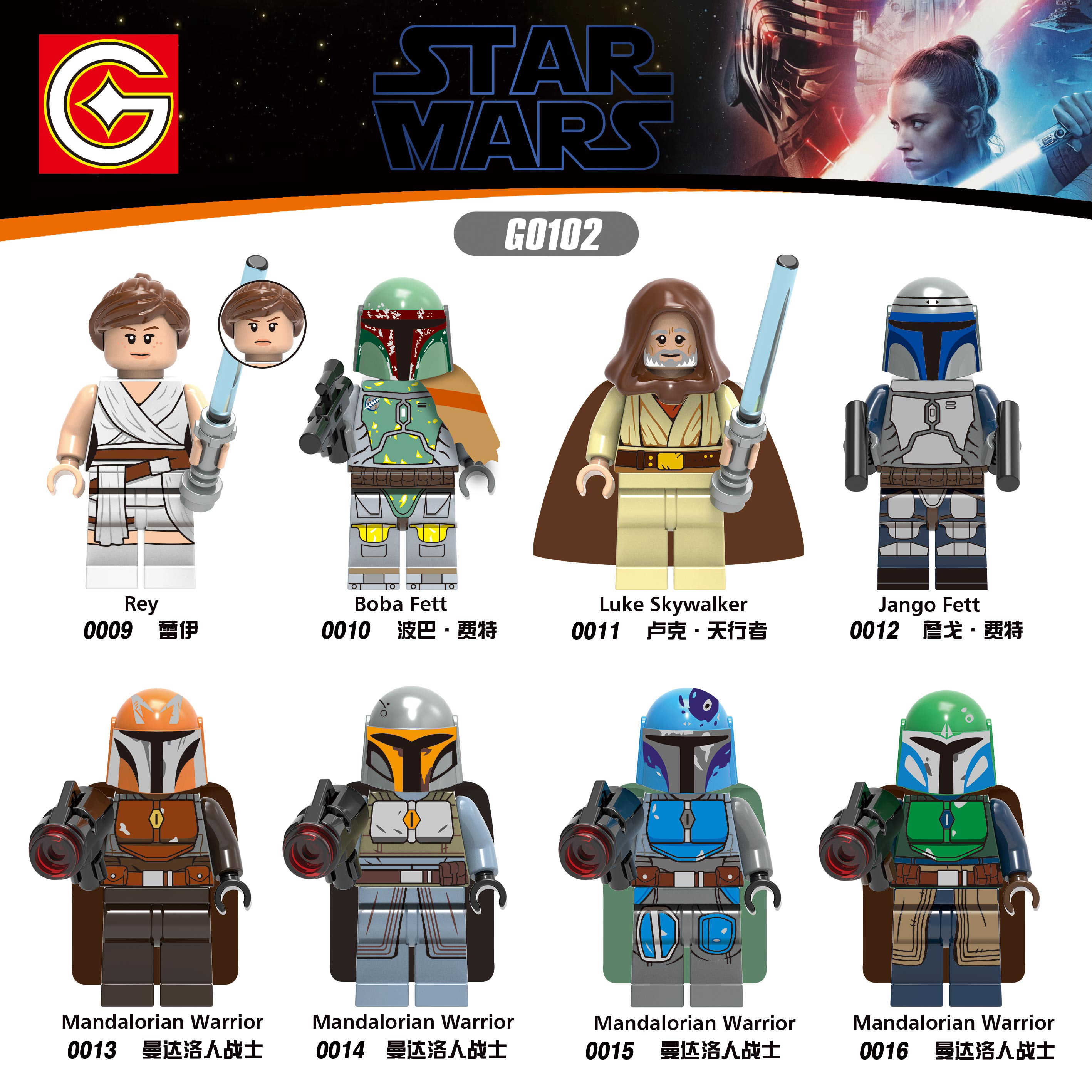 Legoed naves Star Rise of Skywalker Wars 9 Mandalorian Warrior Sit minifigure Kylo Rened Starwars klocki figurki