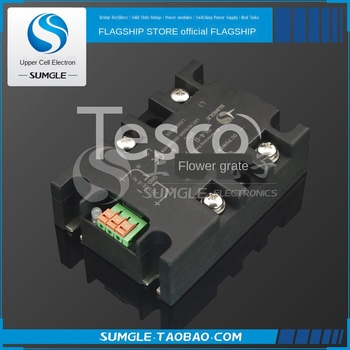 DC motor electromagnet electrolysis positive and negative module commutation solid state relay RL4 contactor 110V220V 3rv1021 1ba10 contactor relay