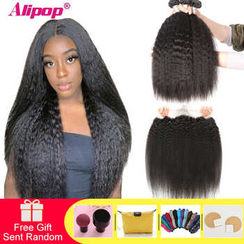 Alipop Kinky Straight Hair Bundles With Frontal Brazilian Hair Weave Bundles Human Hair Bundles With Frontal Remy Hair Extension - DISCOUNT ITEM  57% OFF All Category