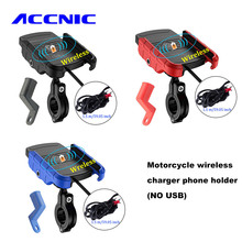 ACCNIC אופנוע מחזיק טלפון אלחוטי מטען 10W עבור Samsung s10, s10 +, s9, s9 +, 7.5W עבור iPhone XR, X, XSMAX, 8,8 בתוספת (אין USB)