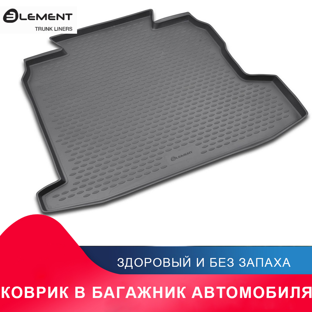 High Quality Anti-grease-proof Trunk Mat For OPEL Astra H 2007, UN. (PU)