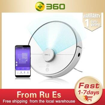 360 S5 робот пылесос для дома автоматическая зарядка 2000PA лазер LDS сканирование навигация приложение Смарт карта планировка раздел