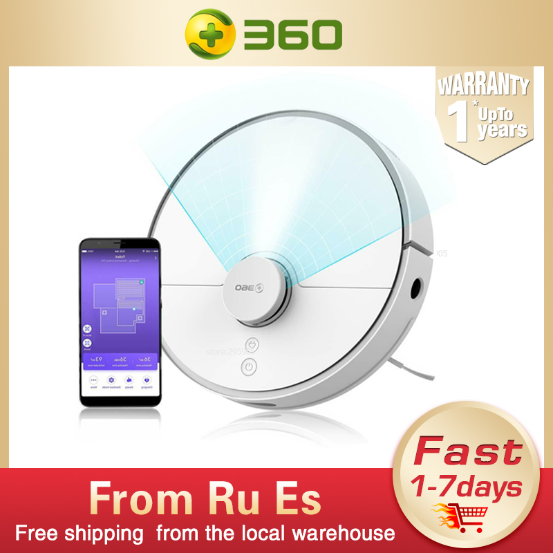 360 S5 Robot Vacuum Cleaner For Home Automatic charging 2000PA Laser LDS scan navigation APP smart Map planning partition image