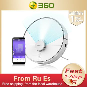 360 S5 Robot Vacuum Cleaner For Home Automatic charging 2000PA Laser LDS scan navigation APP smart Map planning partition