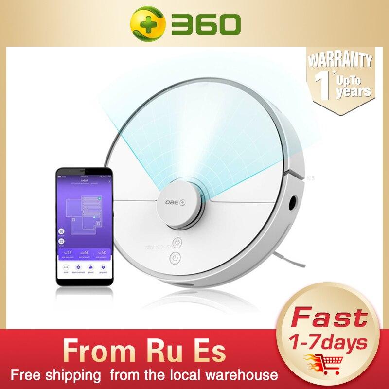 360 S5 Robot aspirateur pour la maison automatique charge 2000PA Laser ld scan navigation APP carte intelligente planification partition