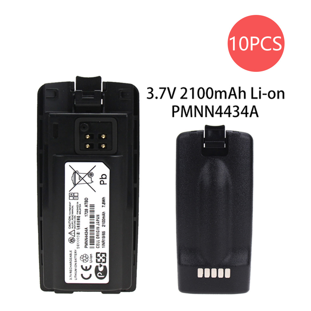 10X Replacement Battery For Motorola RMM2050, RMU2040, RMU2080 PN PMNN4434, PMNN4434A